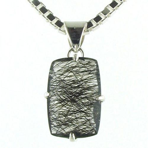 Rutilated Quartz Pendant set in sterling silver